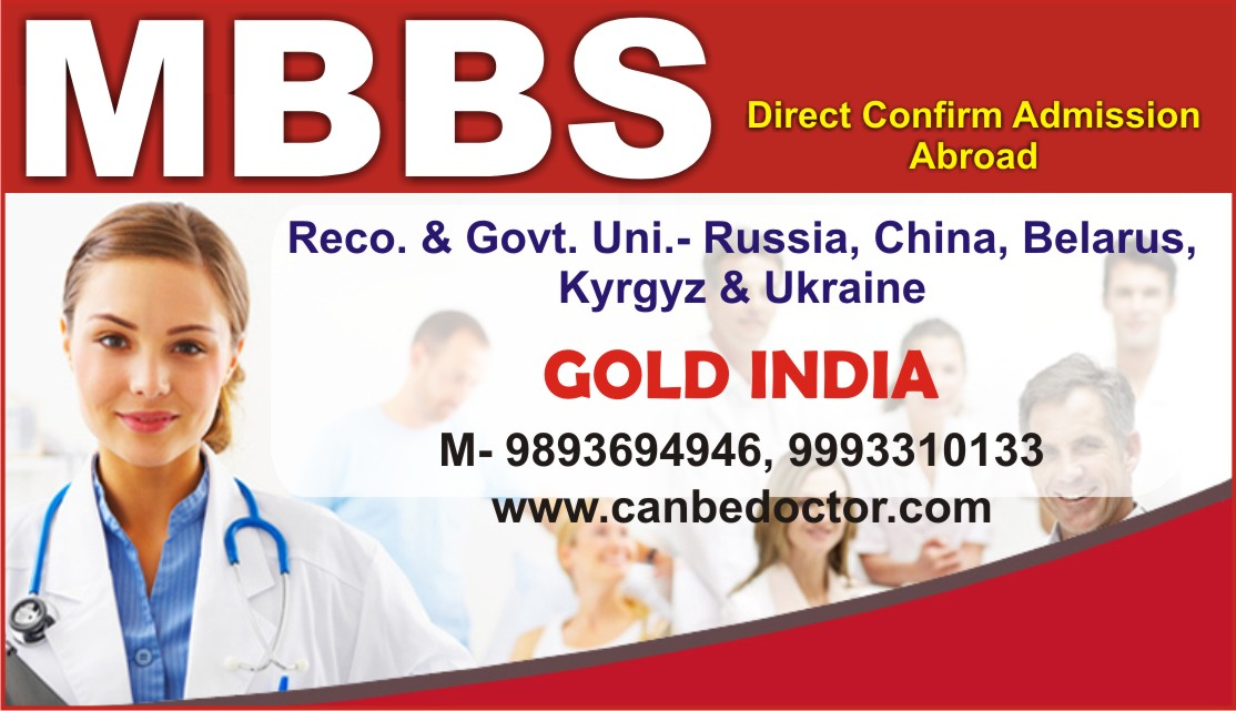 Gold India Education Services